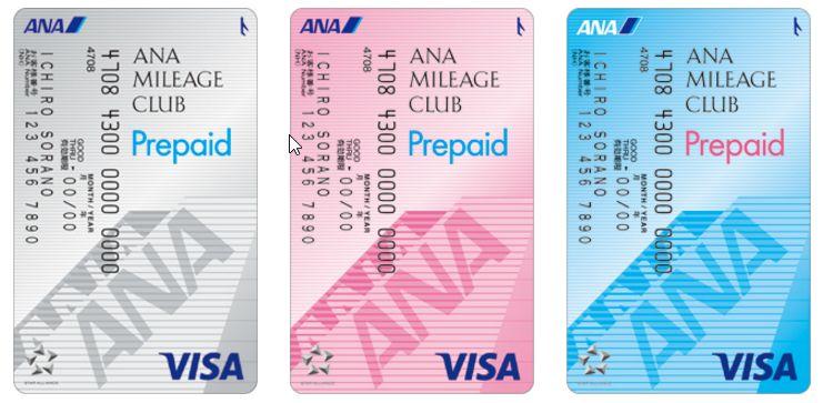 ana_prepaid