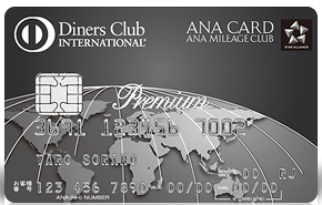 anadiners_premium_ic