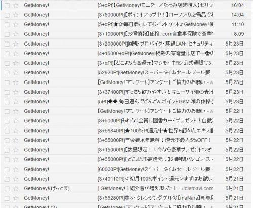 getmoney-gmail1