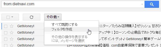 getmoney-gmail2