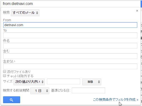 getmoney-gmail3