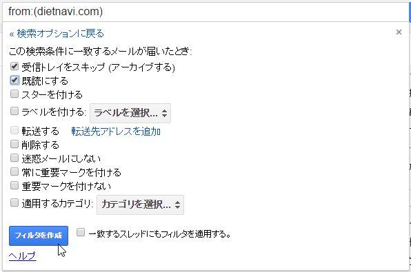 getmoney-gmail4
